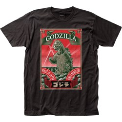 Godzilla - Mens Godzilla Made In Japan Fitted Jersey T-Shirt