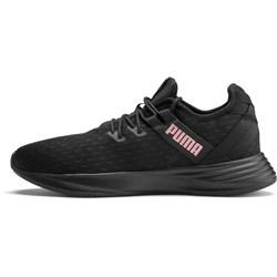 PUMA - Womens Radiate Shoes