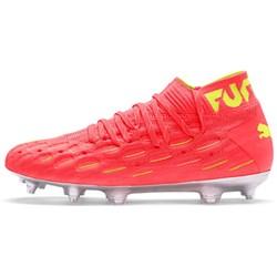 Puma - Juniors Future 5.1 Netfit Shoes