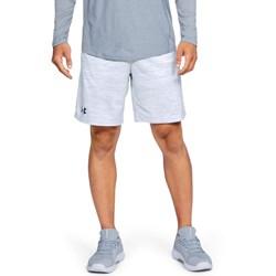 Under Armour - Mens MK1 Twist Shorts