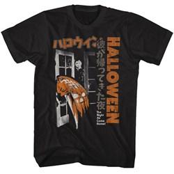 Halloween - Mens Home T-Shirt