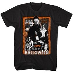 Halloween - Mens Halloween Mess T-Shirt
