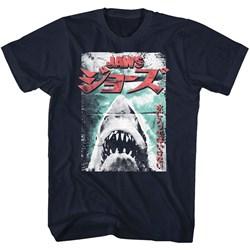 Jaws - Mens Worn Japanese Poster T-Shirt