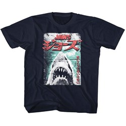 Jaws - Unisex-Baby Worn Japanese Poster T-Shirt