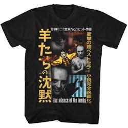 Silence Of The Lambs - Mens Jpnsol T-Shirt