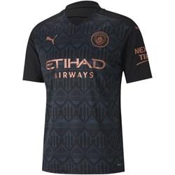 Puma - Mens Mcfc Away Shirt Replica Ss With Sponsor