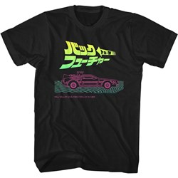 Back To The Future - Mens Neon And Japanese Logo T-Shirt