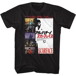 Scarface - Mens Jpn Cover T-Shirt