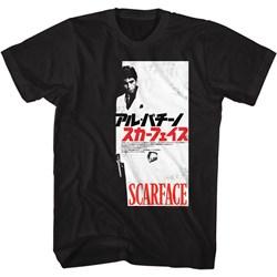 Scarface - Mens Small Jpn T-Shirt