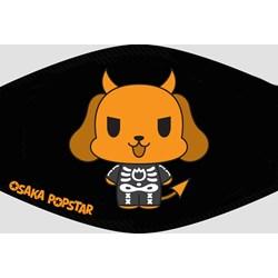 Osaka Pop Star - Unisex Skeleton Mask