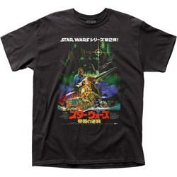 Star Wars - Mens Japanese Esb Poster T-Shirt