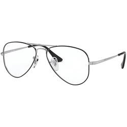 Ray-Ban - Kids Junior Aviator Sunglasses