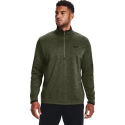 Under Armour - Mens 1/2 Zip Fleece Top