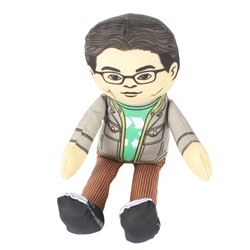 Big Bang Theory - Leonard Plush Doll