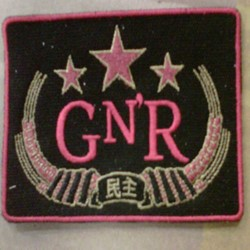 Guns N Roses - Chinese Democracy Patch In Black/Pink
