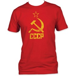 Impact Originals -  Hammer & Sickle Fitted Jersey S/S T-Shirt in Red