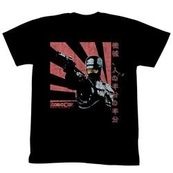 Robocop - Mens Sunshine T-Shirt In Black