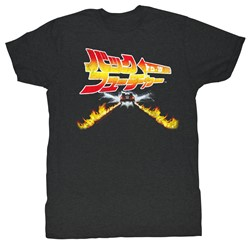 Back To The Future - Mens Back To Japan T-Shirt