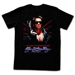 Terminator - Mens Schwapan T-Shirt