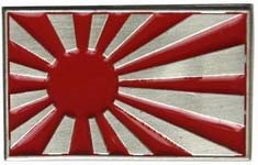 Japanese flag Belt buckle (Red and Silver Grey)
