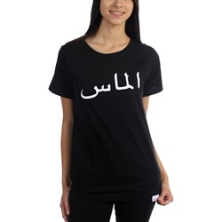Diamond Supply Co. - Womens Arabic T-Shirt