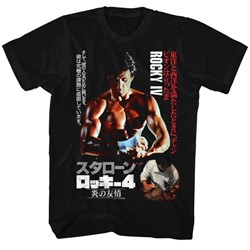 Rocky - Mens Japanese Poster T-Shirt