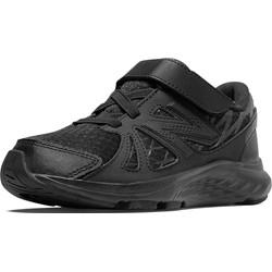 New Balance - Pre-School 690v4 Shoes