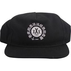 10 Deep - Dojo Snapback Hat