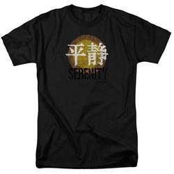 Firefly - Mens Serenity Logo T-Shirt