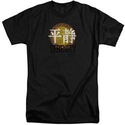 Firefly - Mens Serenity Logo Tall T-Shirt