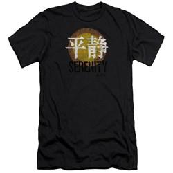 Firefly - Mens Serenity Logo Premium Slim Fit T-Shirt