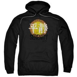 Firefly - Mens Serenity Logo Pullover Hoodie