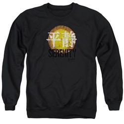 Firefly - Mens Serenity Logo Sweater