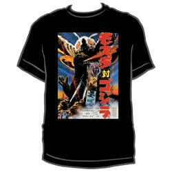 Godzilla Mothra Adult T-Shirt In Black