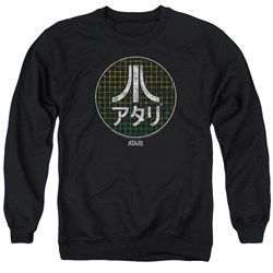 Atari - Mens Japanese Grid Sweater