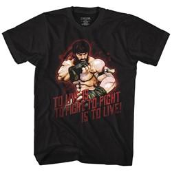 Street Fighter - Mens Hot Ryu T-Shirt