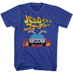 Back To The Future - Mens Kanji T-Shirt