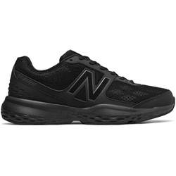 New Balance - Mens Build Around MX517V1 Training Shoes
