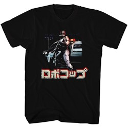 Robocop Mens Robanese T-Shirt
