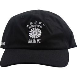 10 Deep - Mens Sun Also Sets Hat
