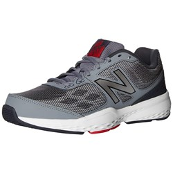 New Balance - Mens MX517 V1 Build Around Shoes
