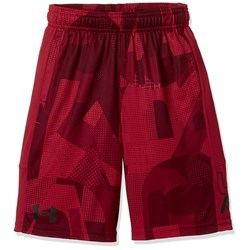 Under Armour - Boys Stunt Printed Shorts