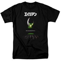 Aliens - Mens Kanji Poster T-Shirt