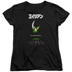 Aliens - Womens Kanji Poster T-Shirt