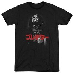 Predator - Mens Predator Kanji Ringer T-Shirt