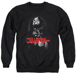 Predator - Mens Predator Kanji Sweater