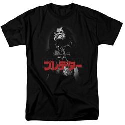 Predator - Mens Predator Kanji T-Shirt