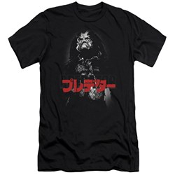 Predator - Mens Predator Kanji Premium Slim Fit T-Shirt