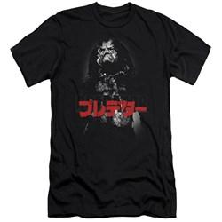 Predator - Mens Predator Kanji Slim Fit T-Shirt