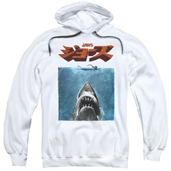 Jaws - Mens Japanese Poster Pullover Hoodie